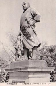 Japan Kyoto Saigo's Bronze Statue