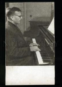 134916 Dmitri SHOSTAKOVICH Russian COMPOSER old card