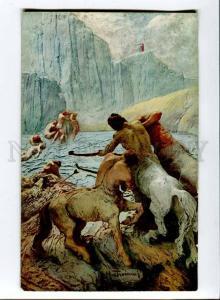 257169 Nude NYMPH & Archer CENTAUR by MASTROIANNI Vintage PC