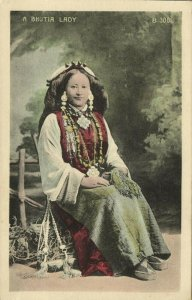 bhutan, Native Bhutia Batia Woman, Jewelry Necklace (1920s) Postcard