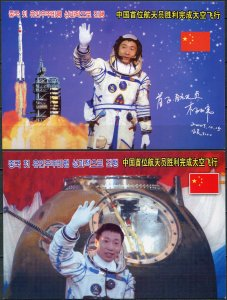 Korea, North. 2004. First Chinese Manned Space Flight (PostCard, Mint)