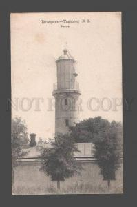 079125 RUSSIA LIGHTHOUSE in Taganrog Vintage russian PC