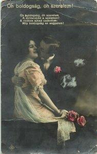 Couple romantic kiss lovers Hungary greetings postcard