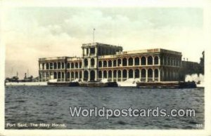The Navy House Port Said Eqypt Postal Used Unknown, Missing Stamp