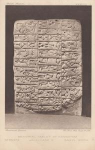 Memorial Tablet Of Eannatun Babyl Room Wall Case Neo Babylonian Antique Postcard