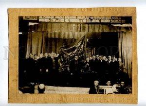 130645 RUSSIA Plant Bolshevik meeting 1932 year CABINET PHOTO