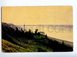225112 RUSSIA Zhukovsky Spring Evening Lapina #354 postcard