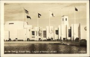 1939-40 New York City NY World's Fair Real Photo Postcard FOREIGN EXHIB BLDG