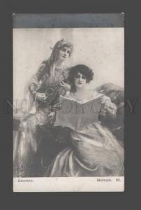 086359 BELLE Girls playing on MANDOLIN by BISSON vintage PC