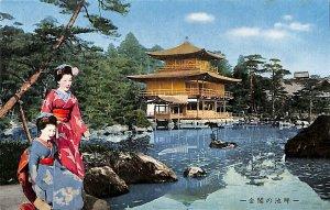 Japan  GEISHA GIRLS IN KIMONO LAKE OLD TEMPLE woman temple