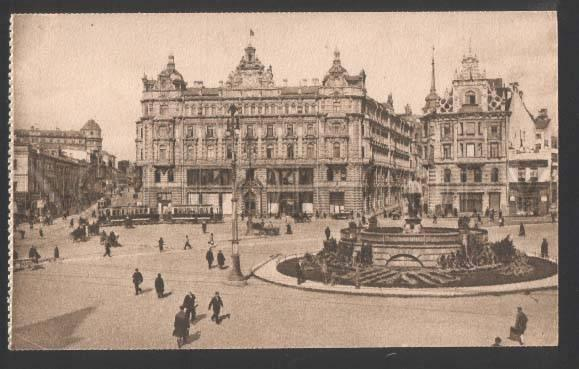 117797 Russia MOSCOW Lubyanskaya Square Vintage PC