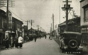 japan, SAGA, Kyushu, Street Scene with Car (1920s) Postcard