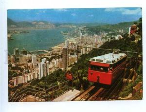 179695 The Cable tram Hong Kong old postcard