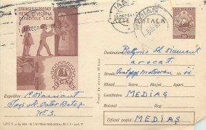 Romania postal stationery postcard Metal recycling campaign