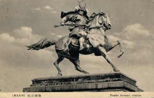 Japan Nanko bronze statue Tokyo 03.87