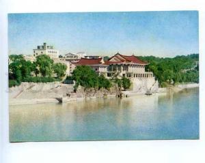 180368 Korea Pyongyang restaurant Okryugvan old postcard