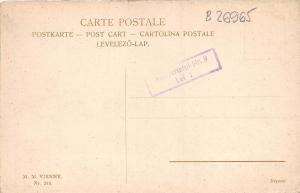 B26965 Poste Post Facteur Mailman