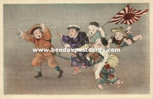 japan, Young Naughty Boys going to War (1910s) Y. Torii