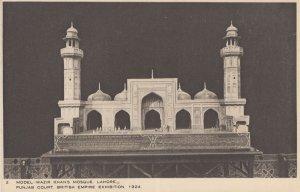 Model Wazir Mosque Punjab Court British Empire Exhibition 1924 Postcard