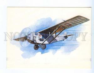 254083 RUSSIA Aeroflot ADVERTISING AK-1 plane postcard