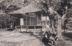 Yooron , Yooro , MINO , Japan , 1910-30s