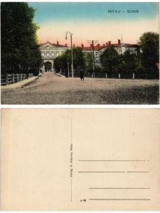 CPA MITAU Schloss `. LATVIA (373447)