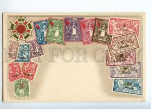 231942 ZANZIBAR Coat of arms STAMPS Vintage Zieher postcard