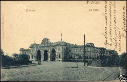ukraine russia ODESSA, Gare, Railway Station 1899 Stamp