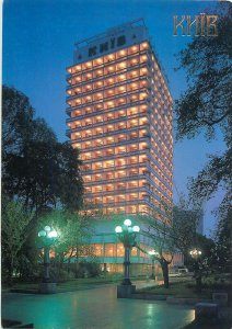 Postcard Ukraine Kiev hotel evening image