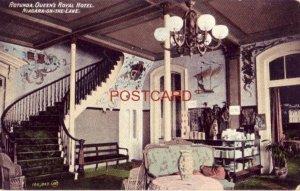 ROTUNDA, QUEEN'S ROYAL HOTEL. NIAGARA-ON-THE-LAKE, CANADA