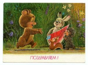 132633 BEAR Rabbit SQUIRREL Hedgehog by ZARUBIN old Russian PC