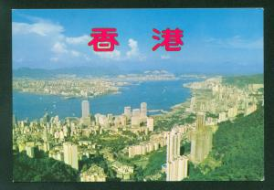 Hong Kong City and Kowloon from Victoria's Peak Souvenir China Vintage Postcard