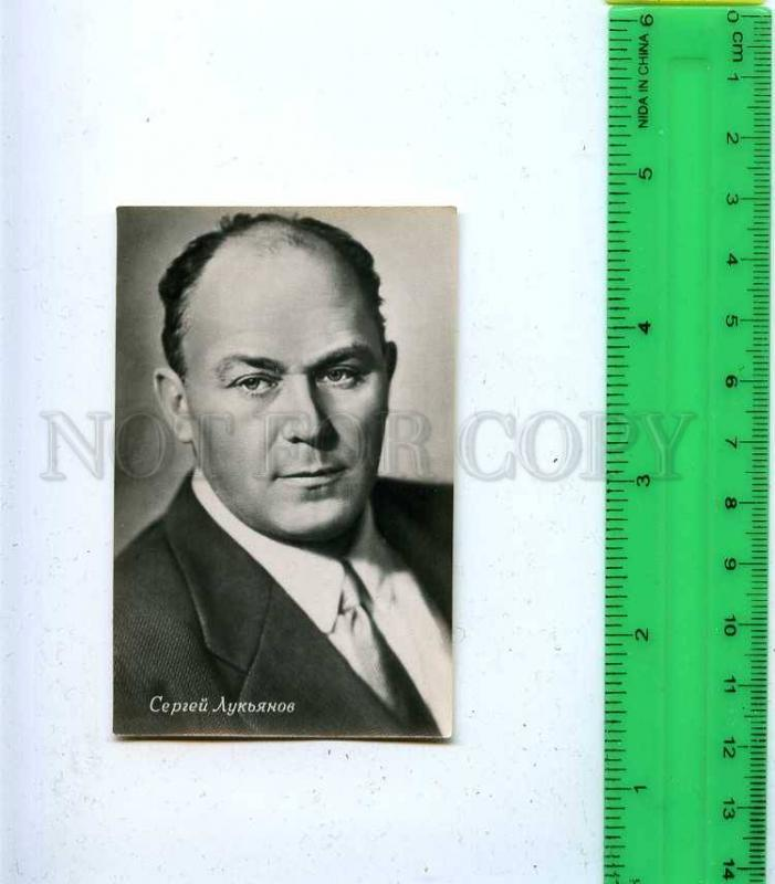 186708 USSR MOVIE STAR LUKYANOV Propaganda Bureau 1964 year