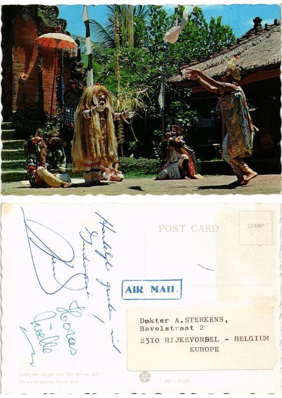 CPM Salah satu adegan dari Tari Barong, Bali INDONESIA (730370)