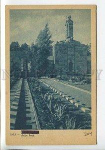437378 Latvia Riga fraternal cemetery Vintage postcard