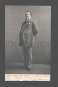 081753 LEONIDOV Russian COMEDY DRAMA Theatre ACTOR Vintage