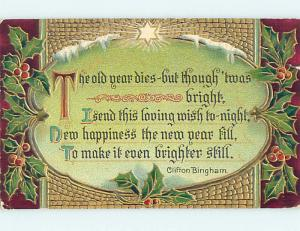 Pre-Linen new year CLIFTON BINGHAM QUOTE WITH STAR AND HOLLY HQ7884
