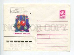 406229 USSR 1987 year Navdaev Happy New Year postal COVER