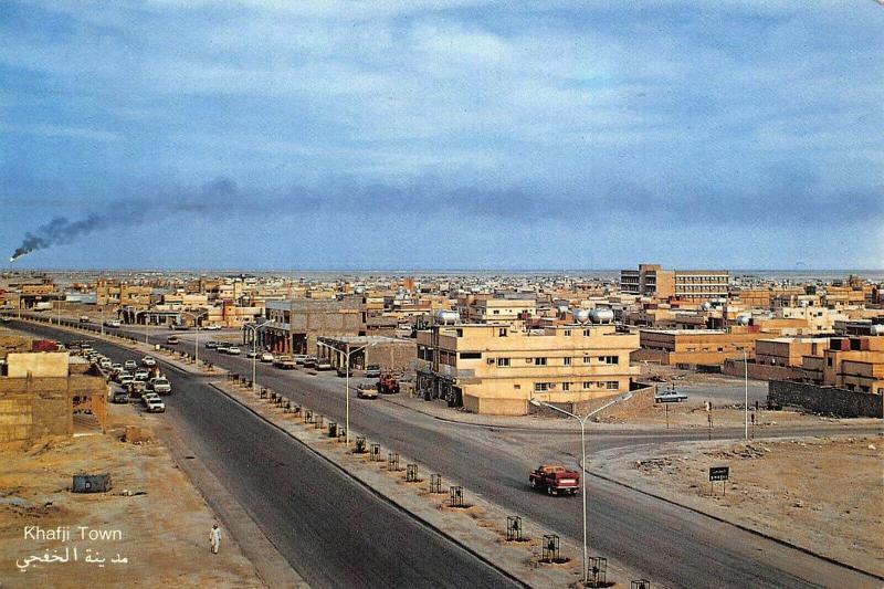 Saudi Arabia Khafji Town Postcard