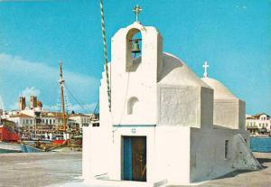 Greece Aegina St Nicholas Church