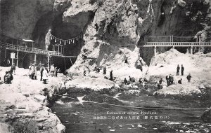 Entrance of Cavern, Enoshima, Japan, Early Postcard, Unused