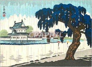 Postcard Modern Nijo Castle Uckida Tokyo