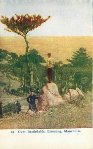 Unposted 1907-15 Printed Postcard 45. Over Battlefields Liaoyang Manchuria China