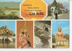 Postal 045979 : Thailandia
