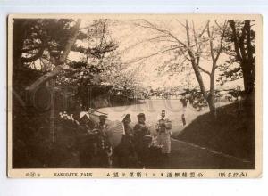 247572 JAPAN HAKODATE Park geisha girls Vintage postcard