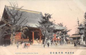 Japan Tokyo Asakuso Kwannon Temple