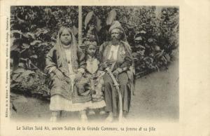 comoros comores, Sultan Saïd Ali of the Grande Comore, Medals (1910s) Postcard