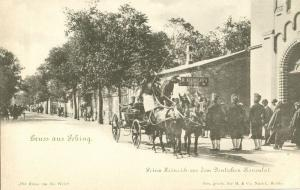 china, PEKING, Prince Henry in front of the German Consulate (1899) Postcard