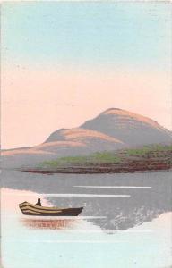 13830   Japan  artist drawn  boat on lake