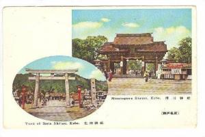 Minatogawa Shrine & Torii of Ikuta Shrine, Kobe, Japan, 10-20s